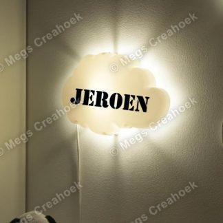 Wolk lamp Jeroen